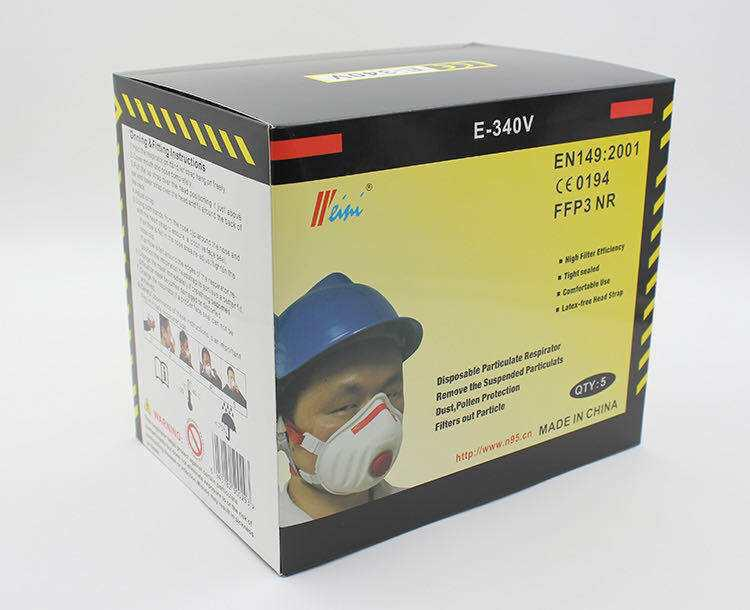 WEINI FFP3 NR P3 Respirator Face Mask With Valve (BOX OF 5)